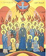 Pentecost 2 052508