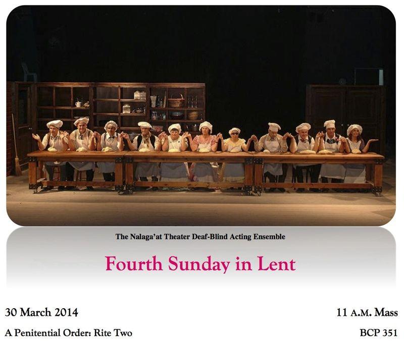03302014 Lent 4a NEW