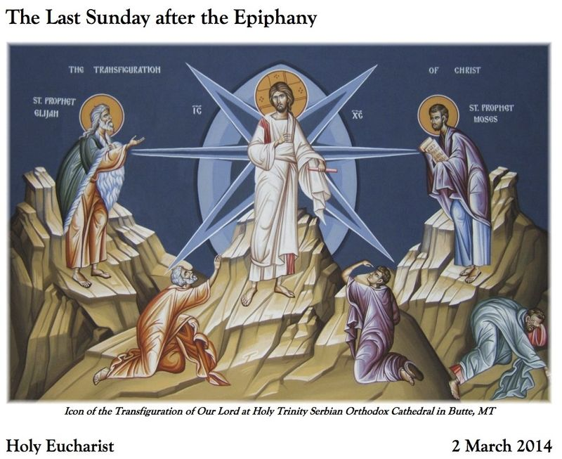 The Last Sunday after the Epiphany 2014 a